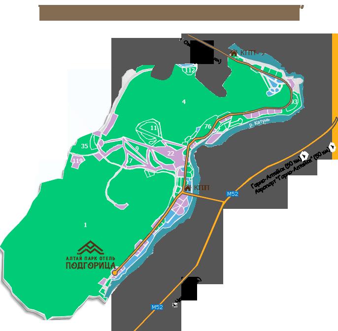 Алтай парк отель подгорица
